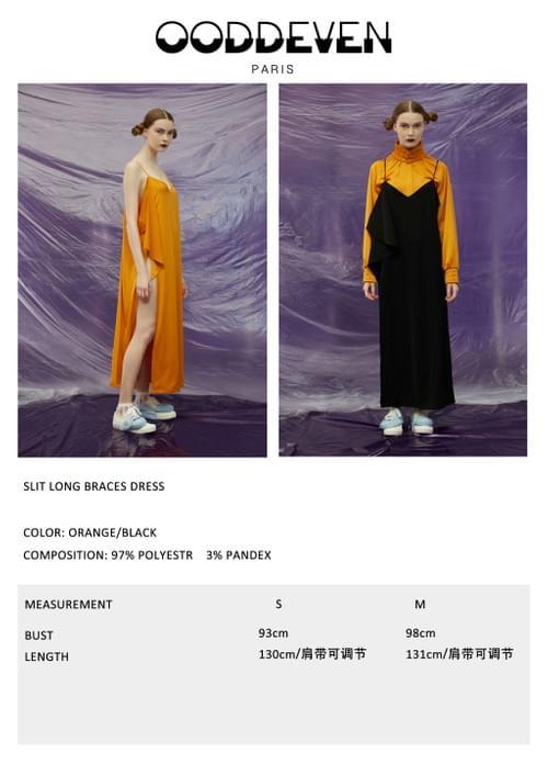 2018A/W SLIT LONG BRACES DRESS