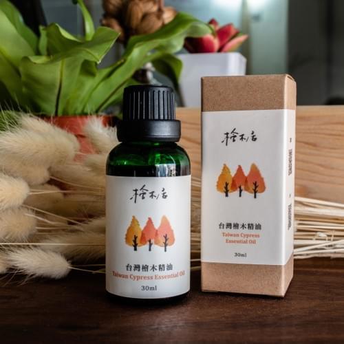 檜木居 100% 台灣檜木精油 30ml 可直接塗抹在皮膚使用 通過SGS檢驗 天然