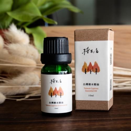 100% 台灣檜木精油 10ml 隨身瓶 攜帶好方便 通過SGS無毒檢驗