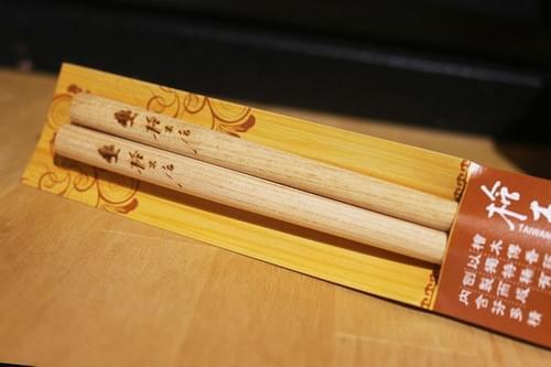 台灣檜木筷 外出自行攜帶檜木筷  環保又衛生 好事成雙