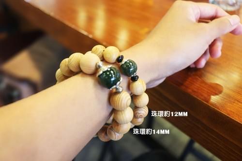 檜木居🌳 台灣檜木手環-豐田玉款 愛戀久久❤