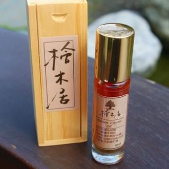 檜木居 台灣檜木精油 隨身瓶(10ml)外出最方便 含木盒贈禮大方