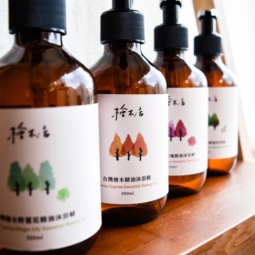 100% 台灣檜木玫瑰精油沐浴精  複方 芬多精  無香精