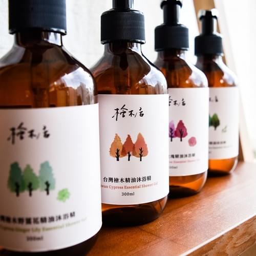 100% 台灣檜木茶香精油 沐浴精  複方 芬多精  無香精