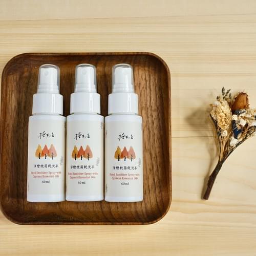 淨檜抗菌乾洗手 75%酒精 天然檜木精油  單入