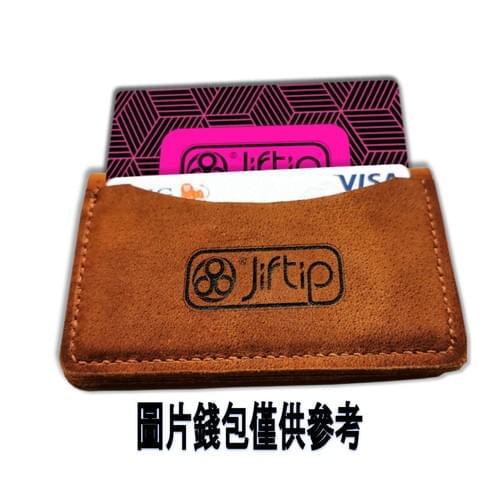 Jiftip - Tip Pocket