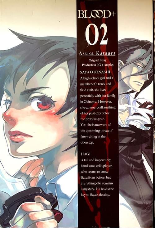 Blood+ Vol. 02 - Asuka Katsura