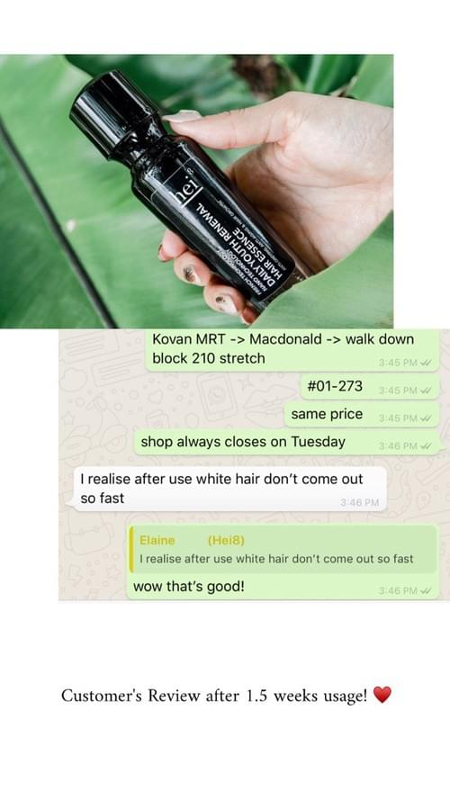 Hei8 Daily Youth Renewal Hair Essence *BEST SELLER*