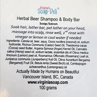 Love Shack, Baby! Shampoo & Body Bar