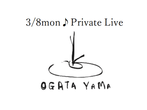 2021.3.8(mon)内田輝PrivateLive 開場12:30         Live start  13:30
