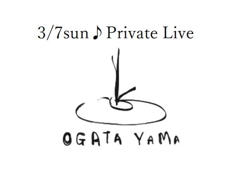 2021.3.7(sun)内田輝PrivateLive 開場16:30         Live start  17:30