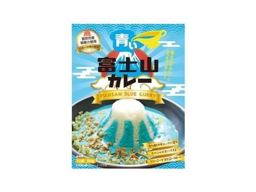 青い富士山カレー(市販用)