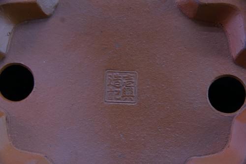 渡辺壱興 紅泥玉縁雲足長方鉢