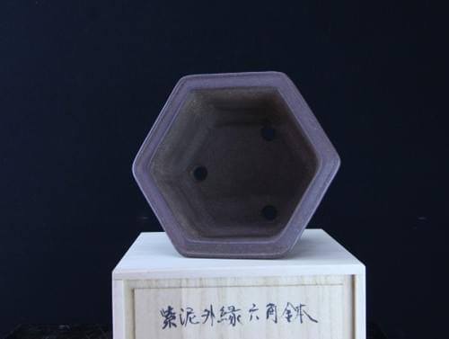 作陶40周年記念鉢 紫泥下紐外縁六角鉢 渡辺壱興