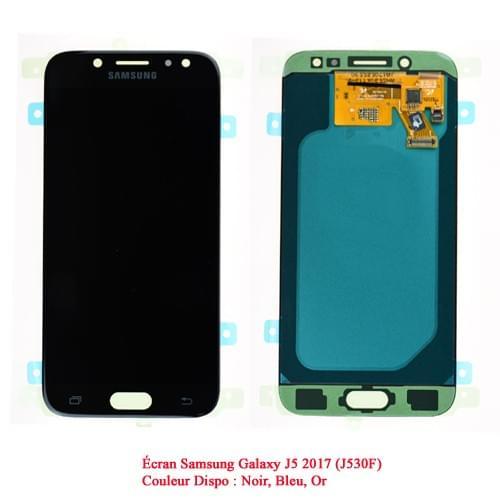 Écran Samsung  J5 2017 (J530F)