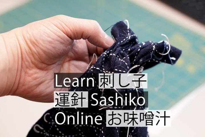 Japanese Sashiko Workshop