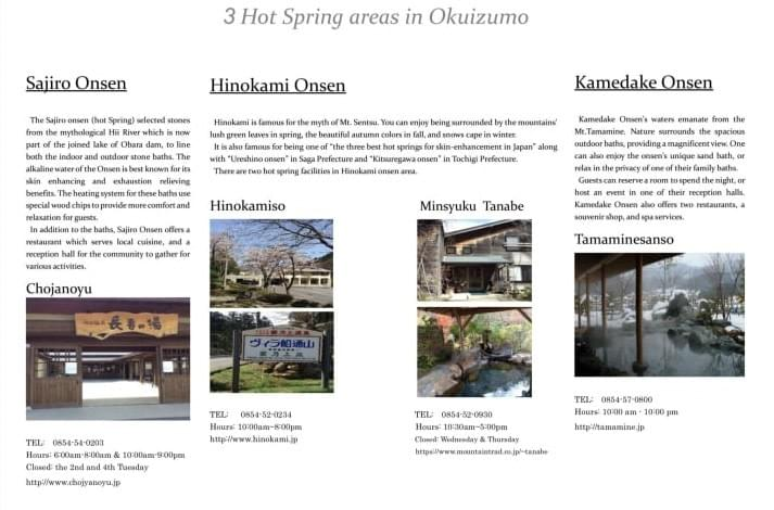 JECK Language Journey in Okuizumo