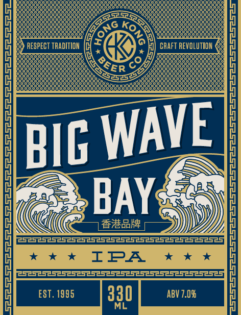 Big Wave Bay IPA