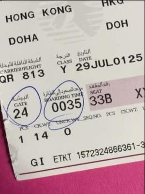 Picture of an air ticket and link to the short story