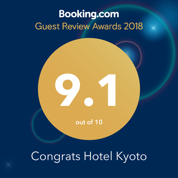 booking.comのawardロゴ
