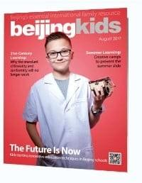 BeijingKids, How Technology Helps Special Needs Kids & Families