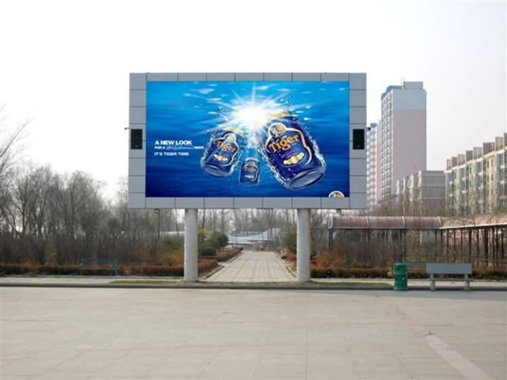 column led advertising billboard