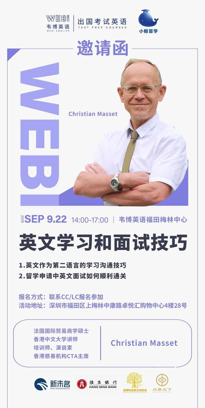 Promotional poster of an English interview training session hosted by Peak Communication featuring Christian Masset as the speaker
