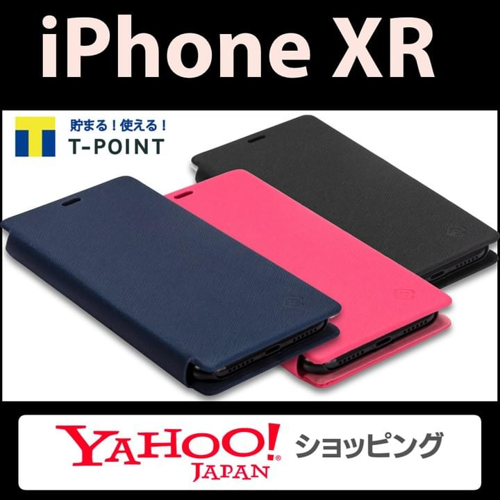 iPhone XR Case Notebook on Yahoo