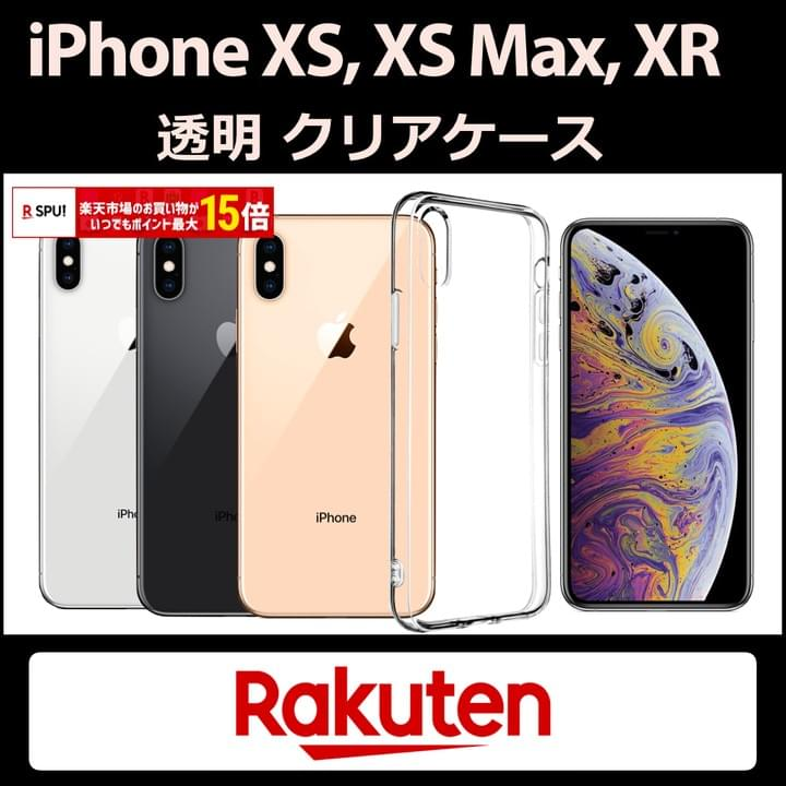 iPhone XS XR Case Clear on Rakuten