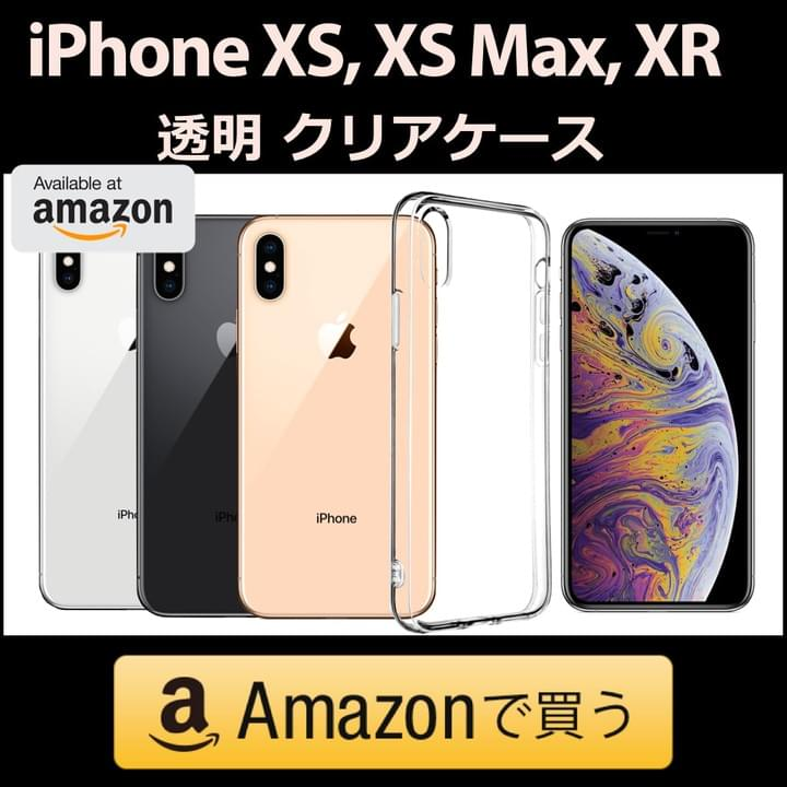 iPhone XS Case Clear on Amazon