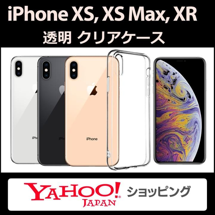iPhone XS XR Case Clear on Yahoo