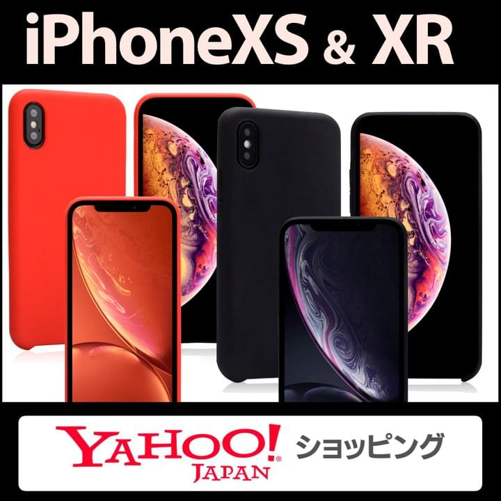 iPhone XS XR Case Silicone on Yahoo