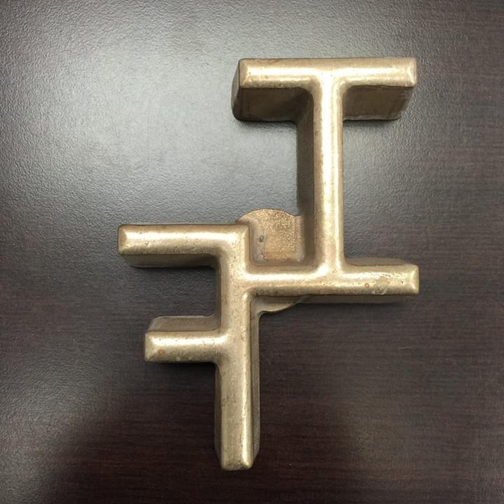 Custom Freeze Branding Iron IF