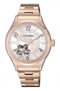 Citizen Lady's  (PC1007-65D)