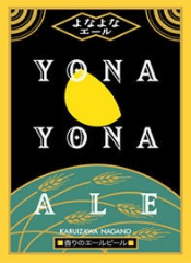 Yona Yona beer supplier in Singapore