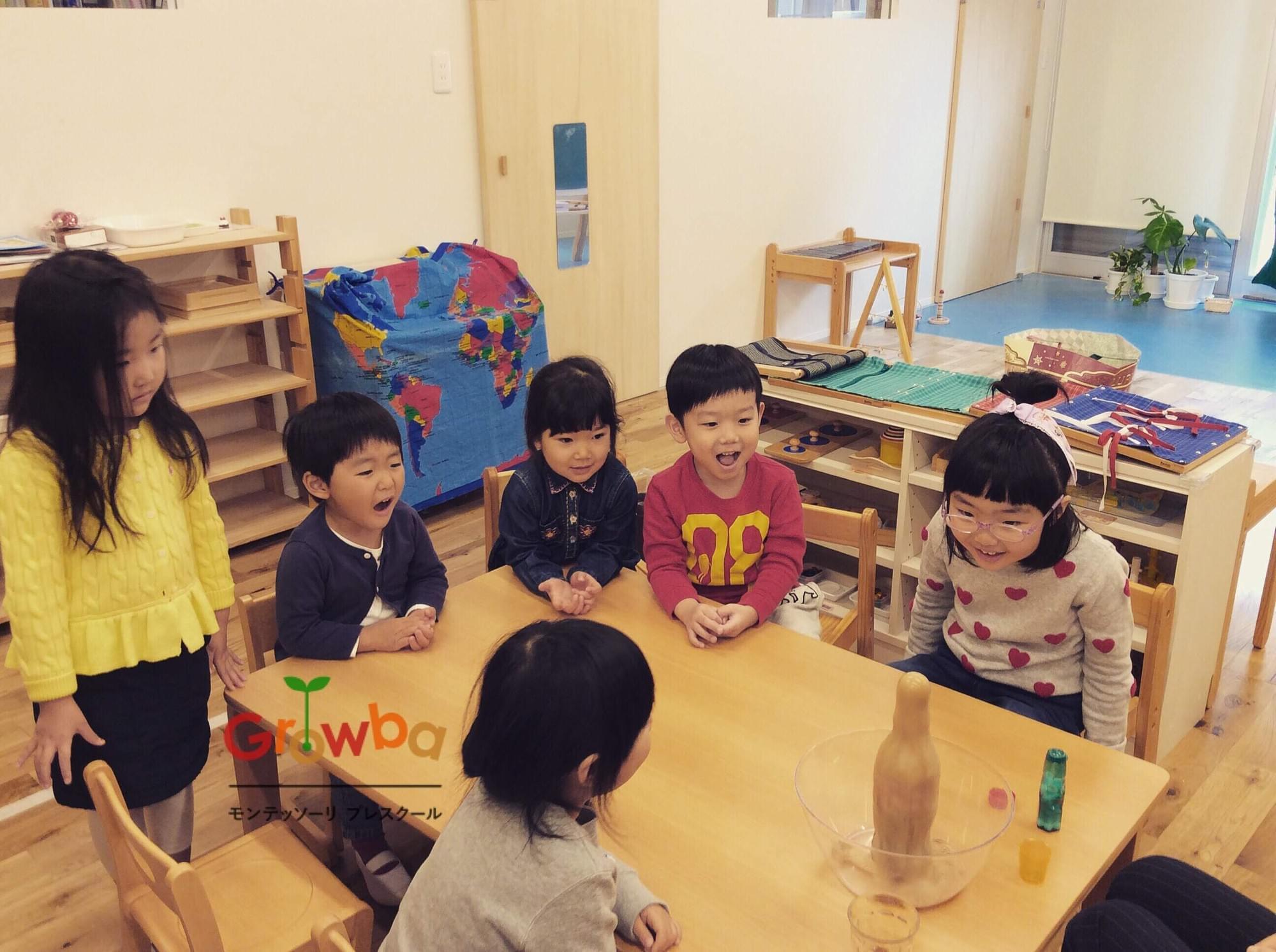 Growba® 3-6歳クラス体験(滝ノ水本校)