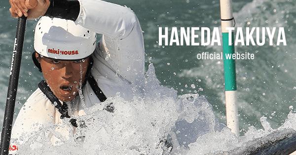 www.hanedatakuya.com