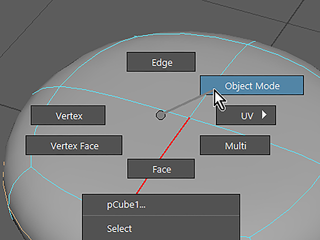 Maya2018 Select Object Mode