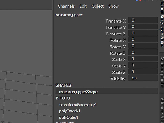 Maya2018 Channel Box