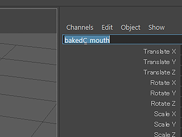 Maya2018 bakedC_mouth