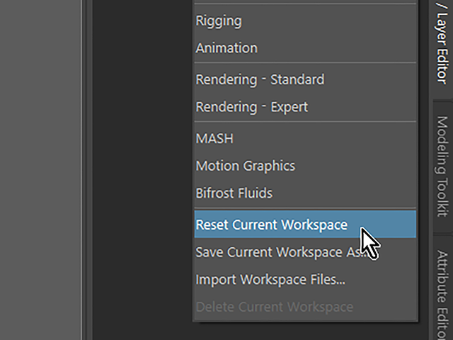 Maya Reset Current Workspace