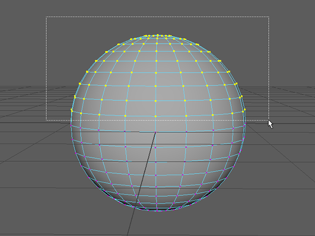 MAYA Select Vertex