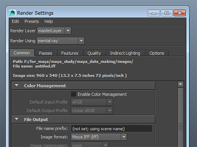 MAYA Render Settings