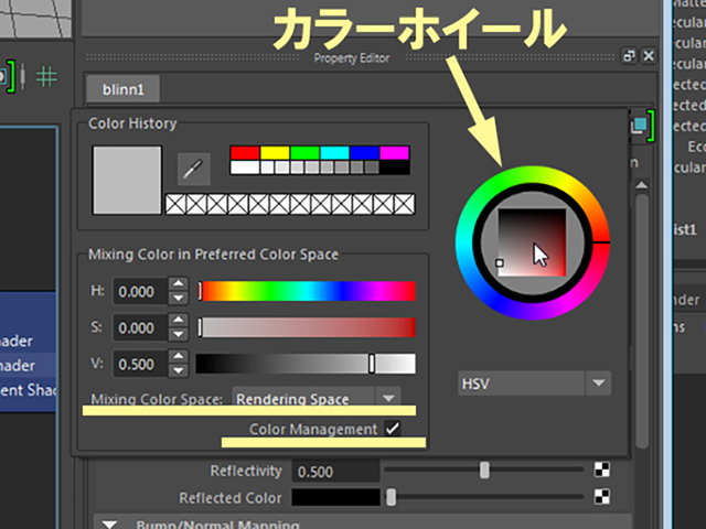 MAYA Color Chooser