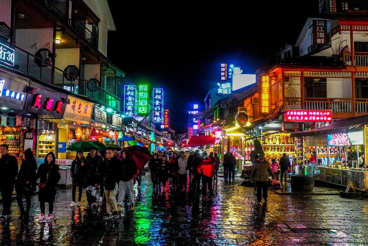 Image showing Yangshuo West Street at night, China.