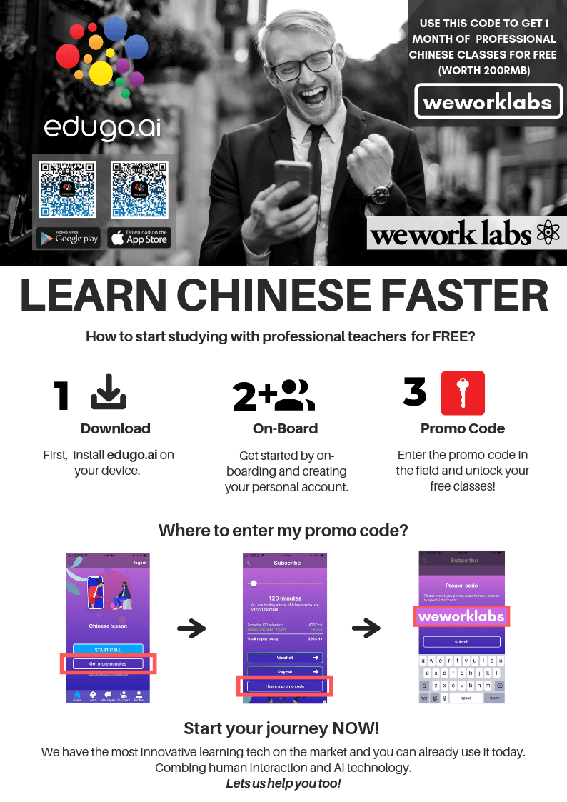 Follow these instructions as a WeWork labs member to access the perks offered by edugo.ai!