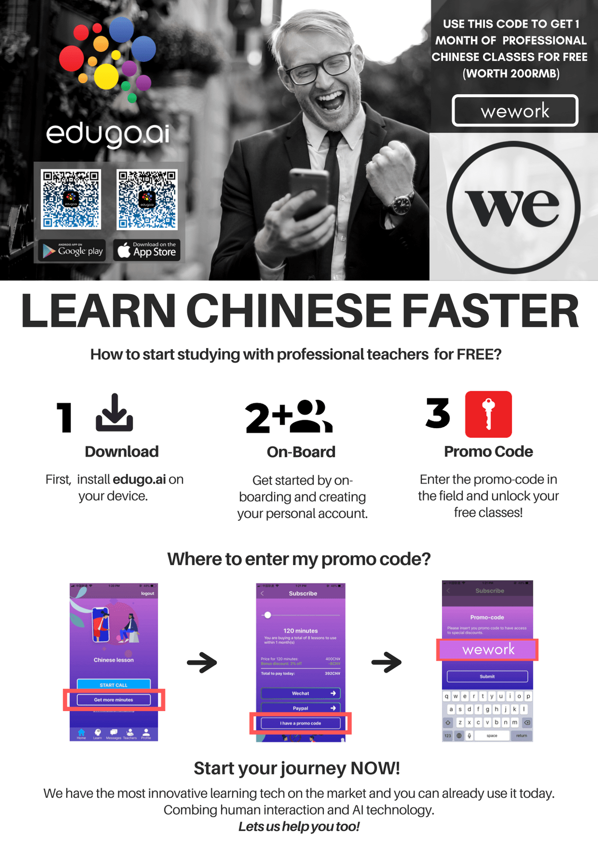 Follow these instructions as a WeWork member to access the perks offered by edugo.ai!