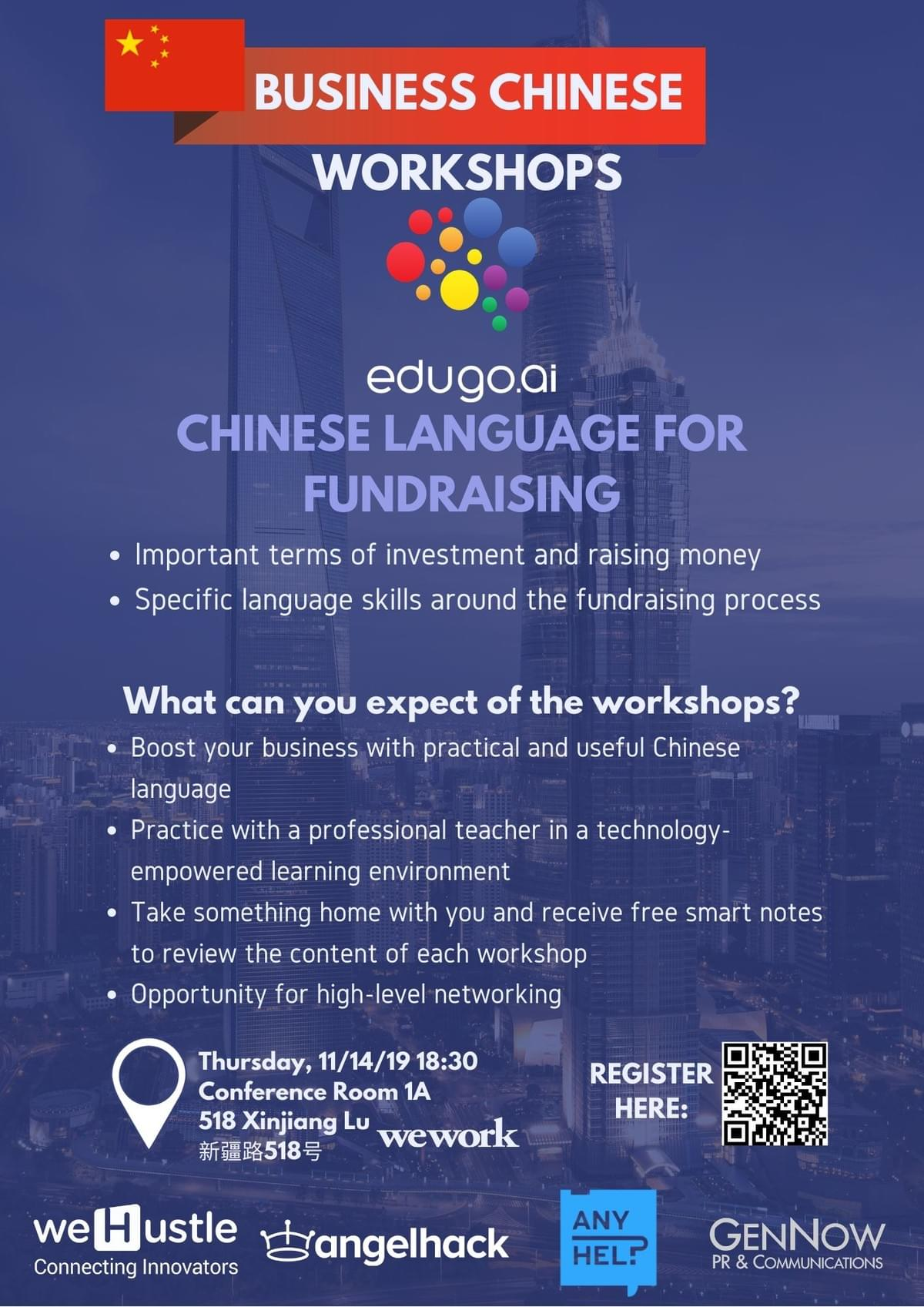 Business Chinese Workshops