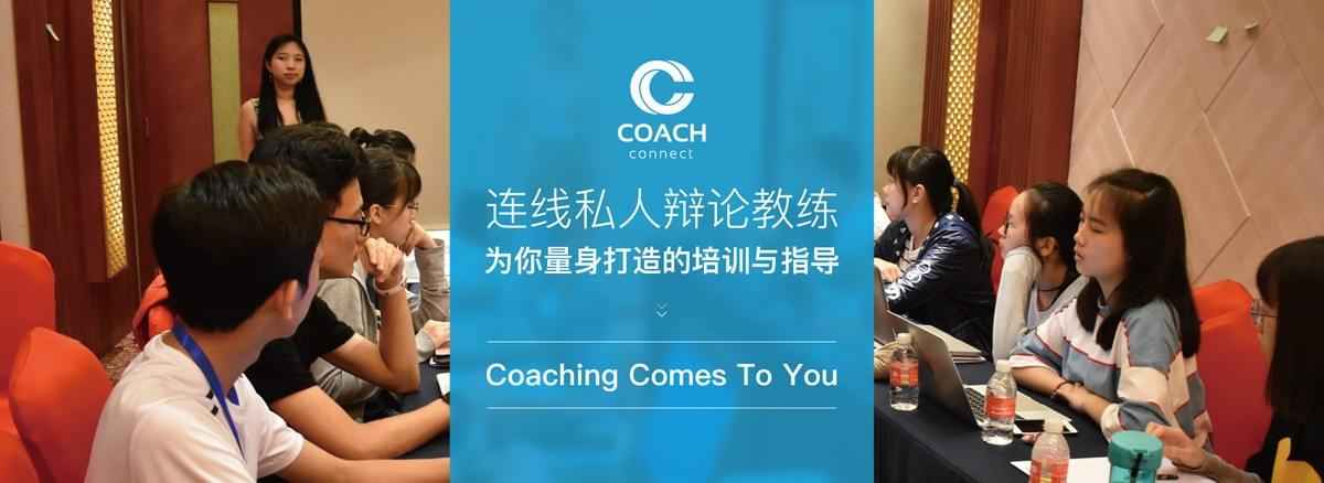Coach Connect's private coaching service for public forum debate is provided by top debate coaches.