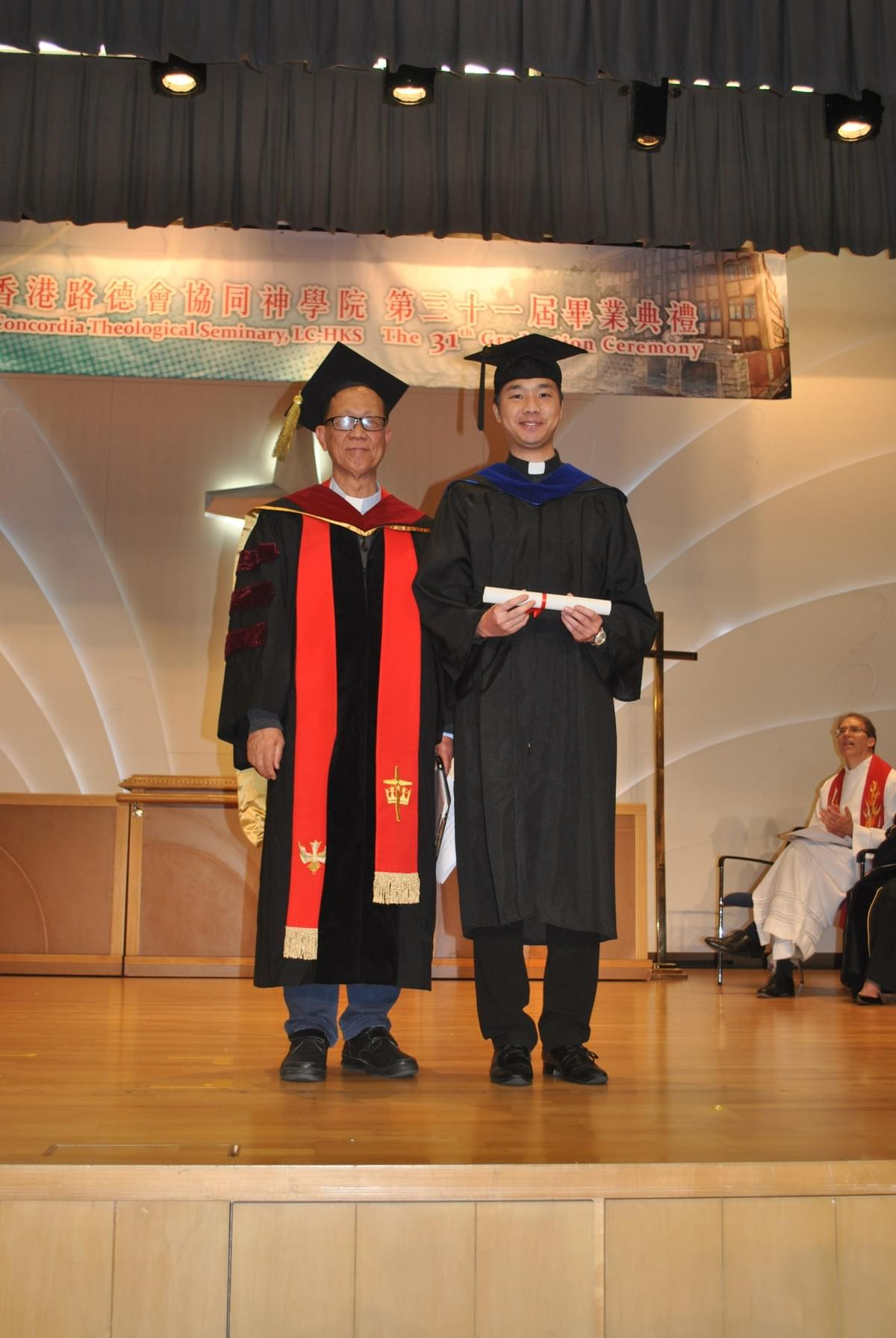 Dr. IP and Rev. TAM Man Sang [B. Th.]